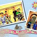 台北客家文化主題公園1021110