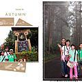 2013年親子旅遊第三天溪頭自然教育園區1020821