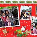 板橋歡樂耶誕節1021226