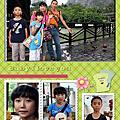 2013暑假親子旅遊第四天車埕車站周圍閒逛1020822