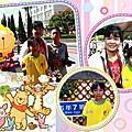 Wendy小五運動運_動物嘉年華1031025