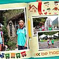 2014暑假遊花東_森林裡的小_西寶國小1030812.....