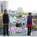 2014台中秋紅谷親子熊....1031207
