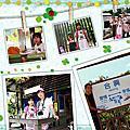 2014暑假遊記_合興車站1030713
