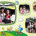 2014暑假遊內灣老街1030713