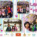 2015中華大學拍攝紫藤花1040322