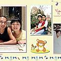 相識23週年慶洋朵庭園餐廳用餐1050924