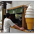 安平樹屋.蜷尾家冰淇淋
