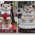 勤美術館泰迪熊