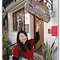 台南伊莉的店