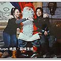 聖誕老公公村