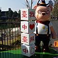 2014.01.05泰迪熊變裝秀