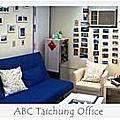 ABC 台中