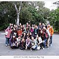 2012.07.14 ABC Rainbow Bay Trip