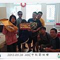 2012.09.28 ABC中秋節快樂
