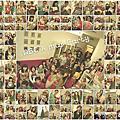 2012.12.21 ABC Xmas Party