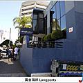 Gold Coast - Lanports(藍寶石)