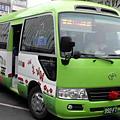 嘉義縣公車