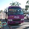 高雄市區公車