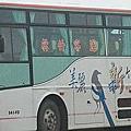 新竹市區公車&竹北市免費公車