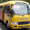 台北市小型公車