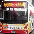 桃園市區公車