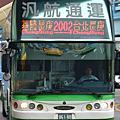 台聯/豪泰/汎航 (公路&國道客運)