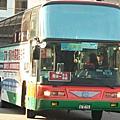 新竹客運 (公路&國道客運)