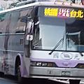 國光客運 (公路&國道客運)
