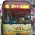 基隆客運 (公路&國道客運)