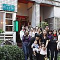 20081220 敗家女周年慶