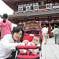 2008.08 王小魚的日本行 -- 第五天