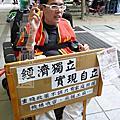 2011-09-23龍山寺發傳單