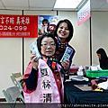 2011-11-25立委參選登記(夏林清、志文)