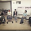 2018-05-14【置身『歧』中~翻轉『歧』境】-6