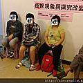 2018-09-10辨識台灣人文思想「歧視」現象與探究改變