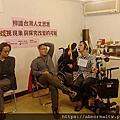 2018-10-22辨識台灣人文思想「歧視」現象與探究改變