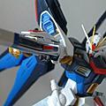 MG StrikeFreedom Gundam