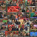 TV Show 2010-09-25
