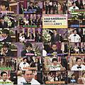 TV Show 2010-07-11