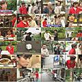 TV Show 2010-06-29