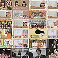 TV Show 2010-09-23
