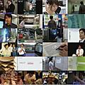 TV Show 2010-09-22
