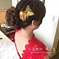 Ping`s wedding~新秘/造型師 游小隻stylist