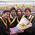 畢業的日子
