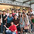 國中同學會