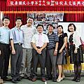2012新學年,新校長的第一冬