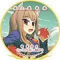 狼與辛香料 CG圖庫『1095張CG圖』