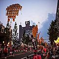 米子巨大祭(がいな祭)