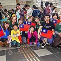 2013鳥取國際交流節